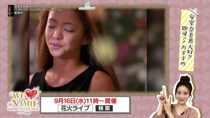 2020年09月04日郡司恭子の画像30枚目