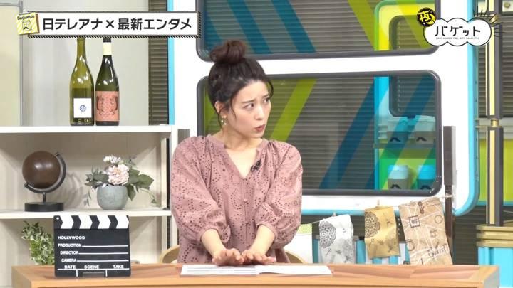 2020年09月11日郡司恭子の画像04枚目