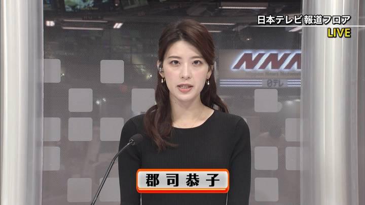 2020年09月14日郡司恭子の画像02枚目