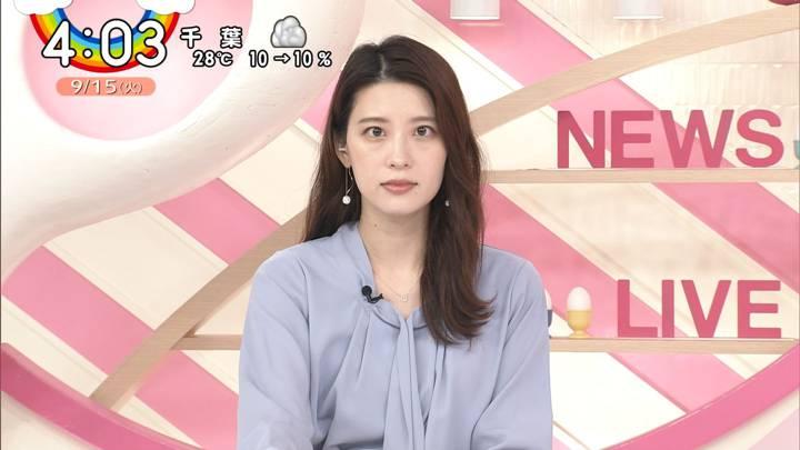 2020年09月15日郡司恭子の画像05枚目