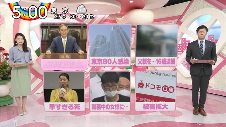 2020年09月15日郡司恭子の画像13枚目
