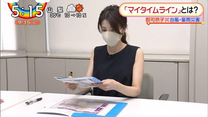 2020年09月15日郡司恭子の画像17枚目