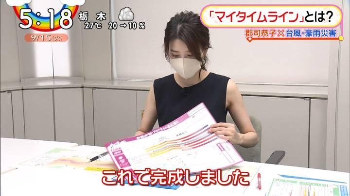 2020年09月15日郡司恭子の画像22枚目
