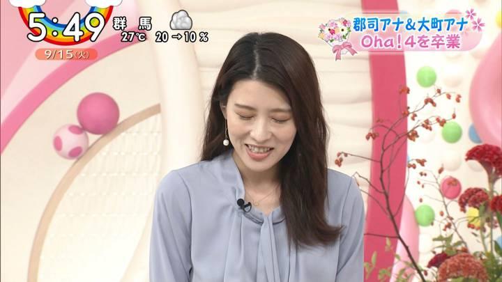 2020年09月15日郡司恭子の画像29枚目