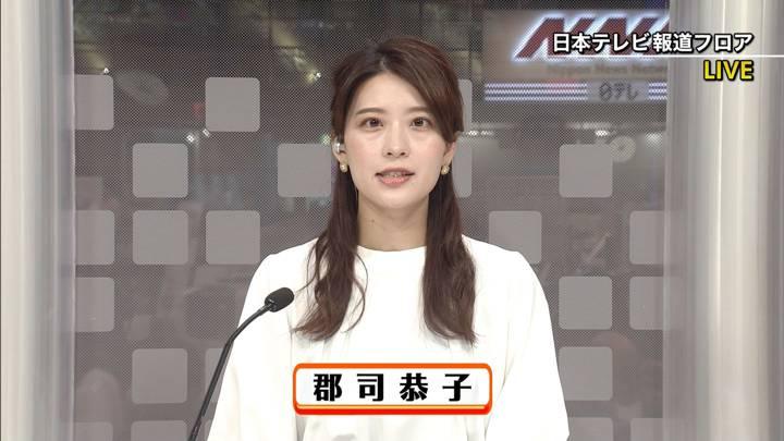 2020年09月17日郡司恭子の画像02枚目