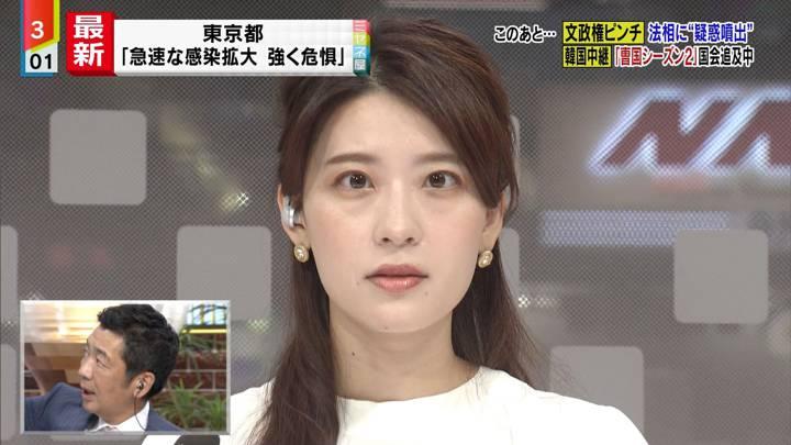 2020年09月17日郡司恭子の画像12枚目