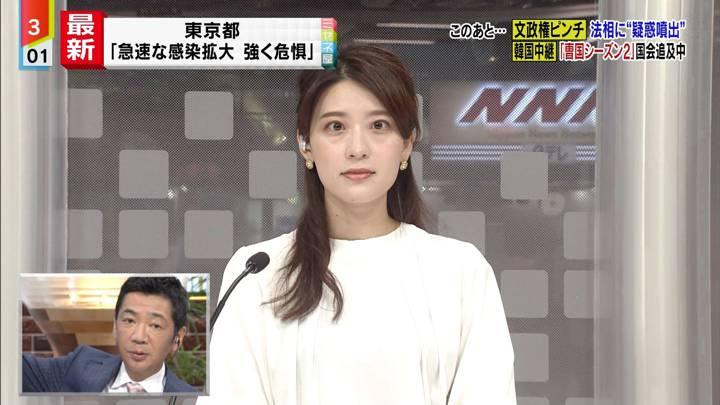 2020年09月17日郡司恭子の画像13枚目