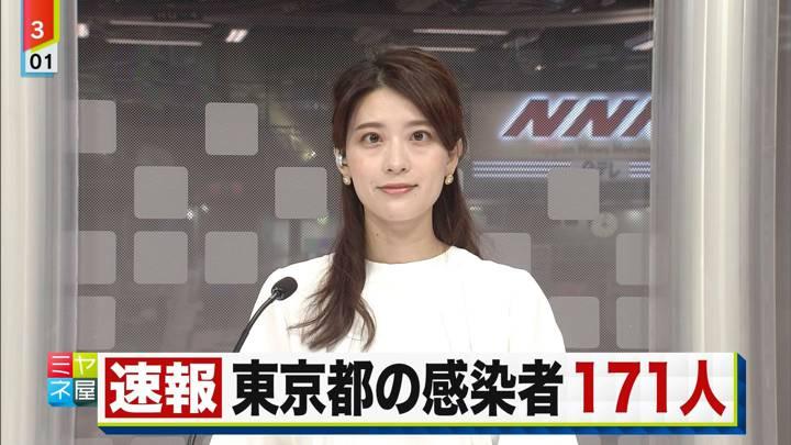 2020年09月17日郡司恭子の画像15枚目