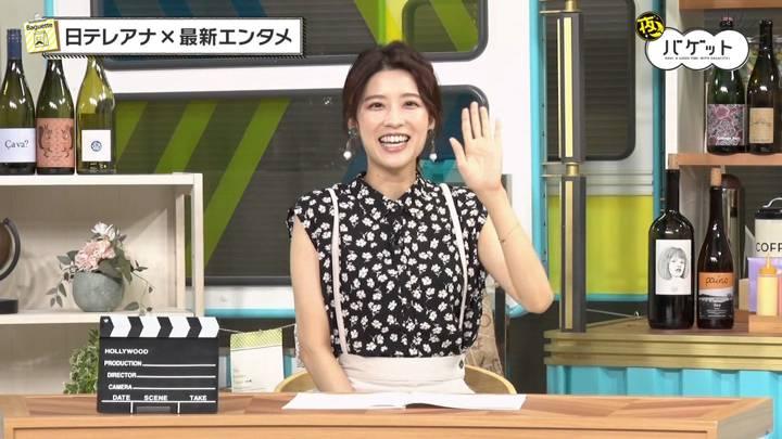2020年09月18日郡司恭子の画像03枚目
