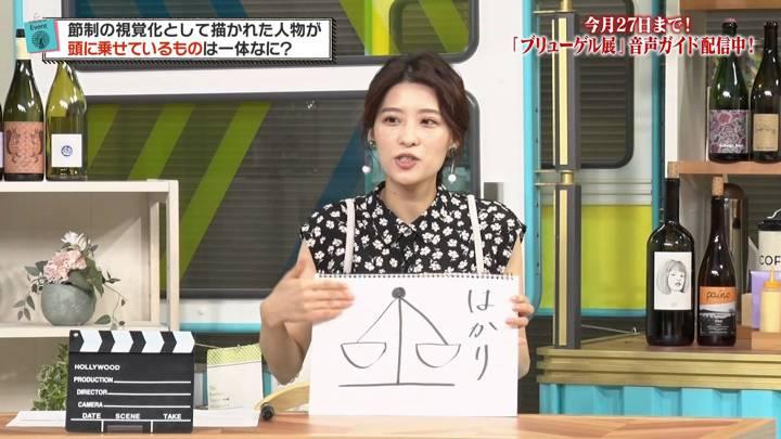 2020年09月18日郡司恭子の画像10枚目