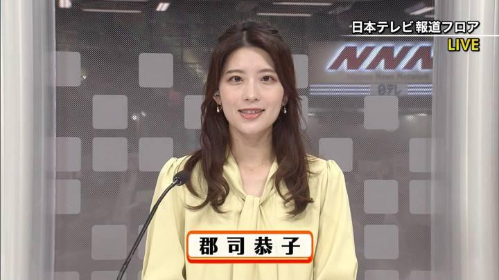 2020年09月24日郡司恭子の画像01枚目