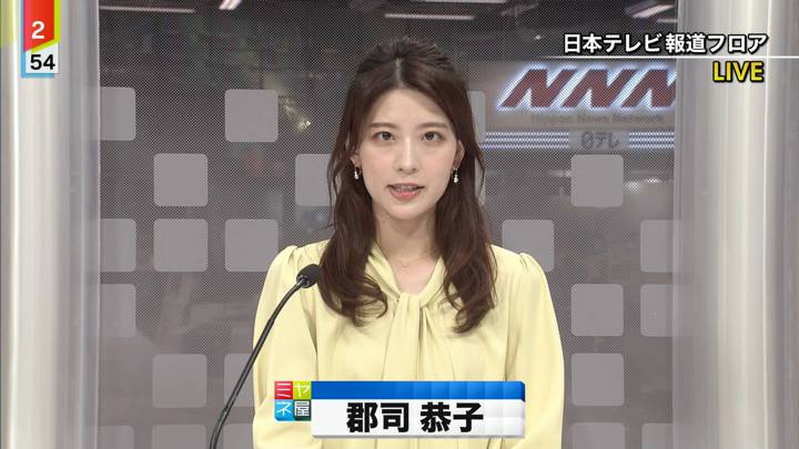 2020年09月24日郡司恭子の画像06枚目