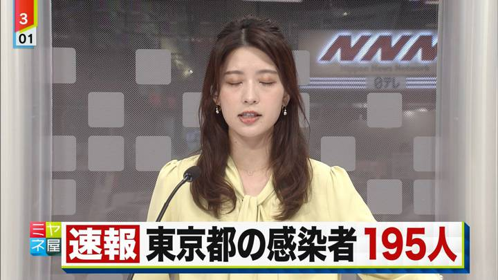 2020年09月24日郡司恭子の画像11枚目