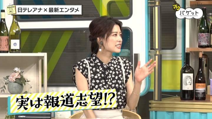 2020年09月25日郡司恭子の画像01枚目