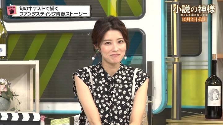 2020年09月25日郡司恭子の画像04枚目