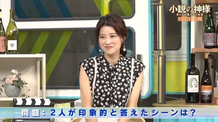2020年09月25日郡司恭子の画像06枚目