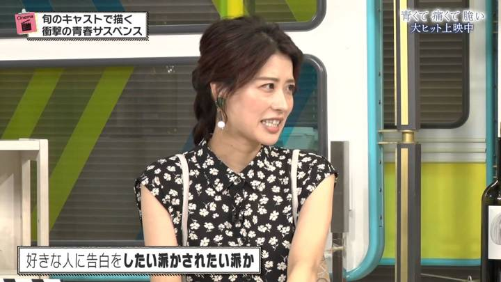 2020年09月25日郡司恭子の画像09枚目