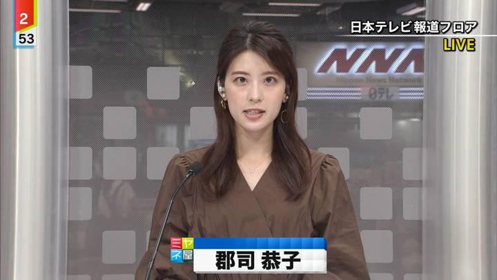 2020年09月28日郡司恭子の画像01枚目