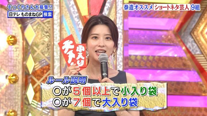 2020年09月29日郡司恭子の画像15枚目