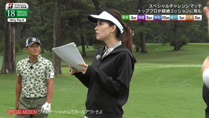 2020年10月11日郡司恭子の画像11枚目