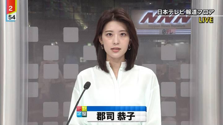 2020年10月19日郡司恭子の画像01枚目