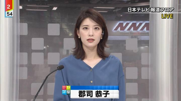 2020年10月27日郡司恭子の画像02枚目