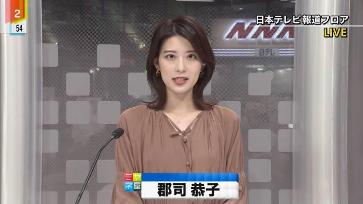 2020年11月02日郡司恭子の画像01枚目