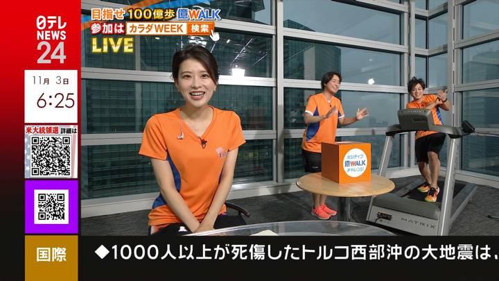 2020年11月03日郡司恭子の画像01枚目