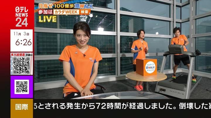 2020年11月03日郡司恭子の画像02枚目
