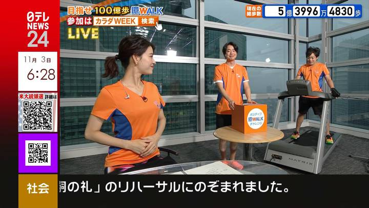 2020年11月03日郡司恭子の画像10枚目