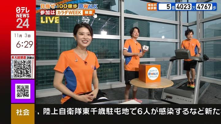 2020年11月03日郡司恭子の画像11枚目