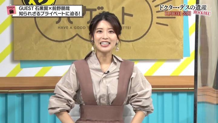 2020年11月06日郡司恭子の画像08枚目