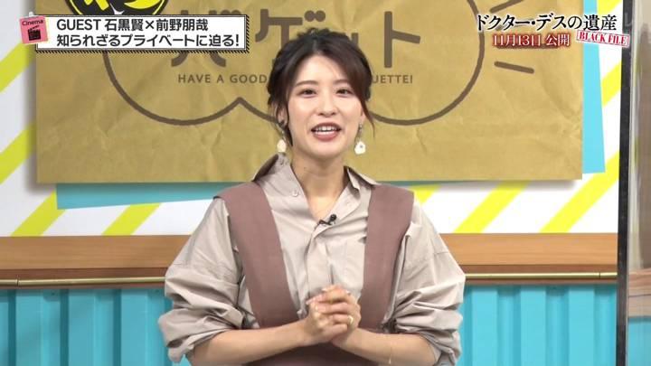 2020年11月06日郡司恭子の画像10枚目