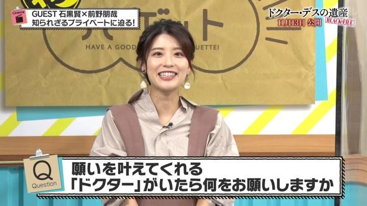 2020年11月06日郡司恭子の画像11枚目
