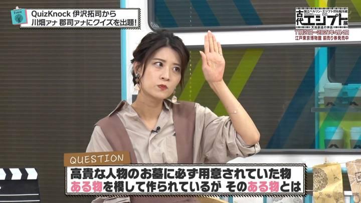 2020年11月06日郡司恭子の画像16枚目