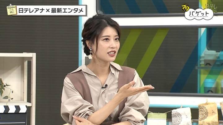 2020年11月06日郡司恭子の画像17枚目