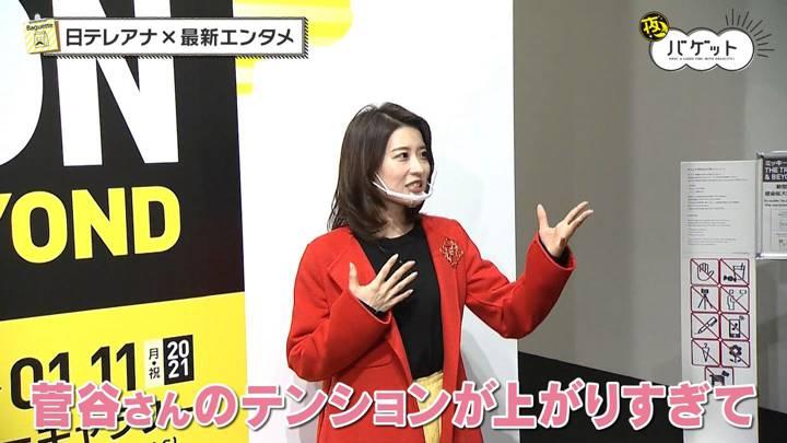 2020年11月20日郡司恭子の画像02枚目
