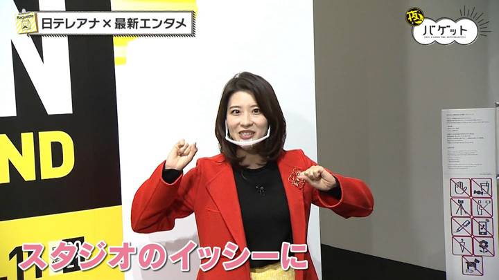 2020年11月20日郡司恭子の画像04枚目