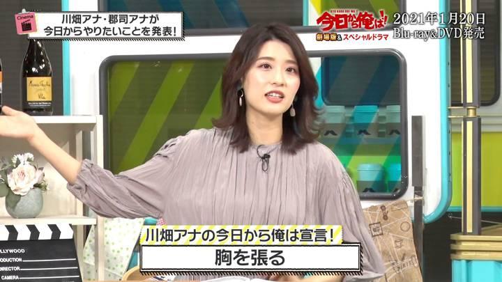 2020年11月20日郡司恭子の画像15枚目