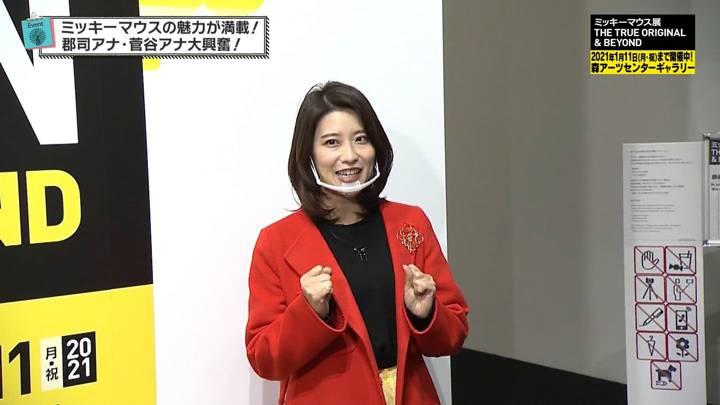 2020年11月20日郡司恭子の画像17枚目