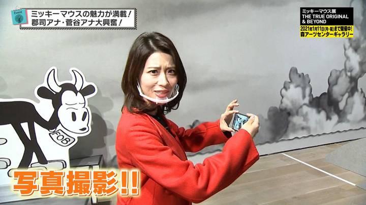 2020年11月20日郡司恭子の画像18枚目