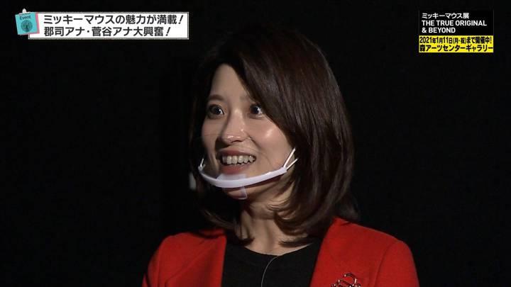 2020年11月20日郡司恭子の画像23枚目