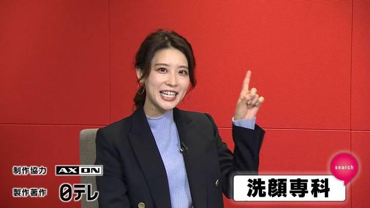 2020年11月22日郡司恭子の画像08枚目