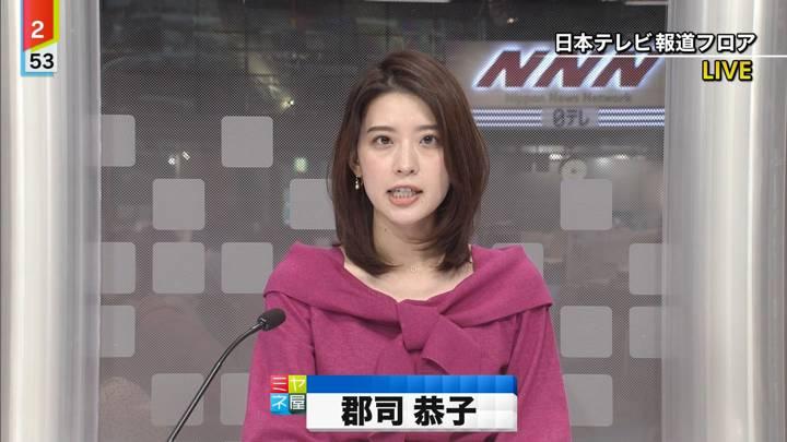 2020年11月24日郡司恭子の画像01枚目