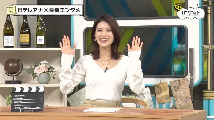 2020年11月27日郡司恭子の画像14枚目