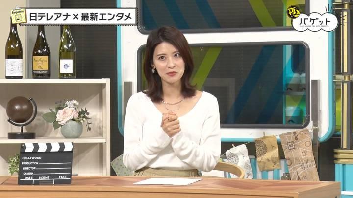 2020年11月27日郡司恭子の画像15枚目