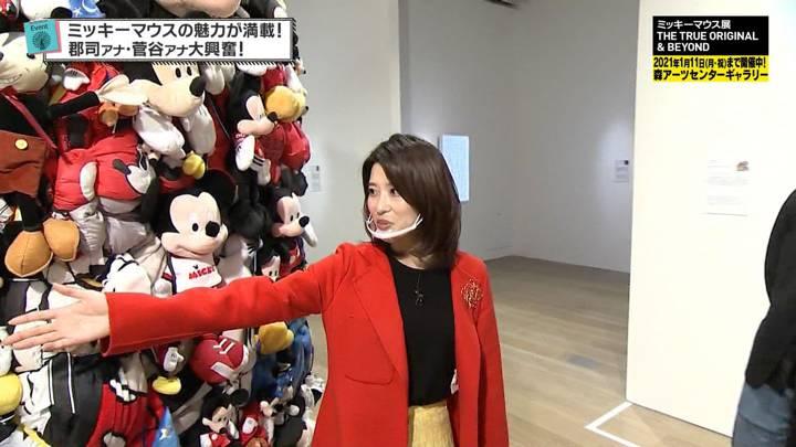 2020年11月27日郡司恭子の画像16枚目