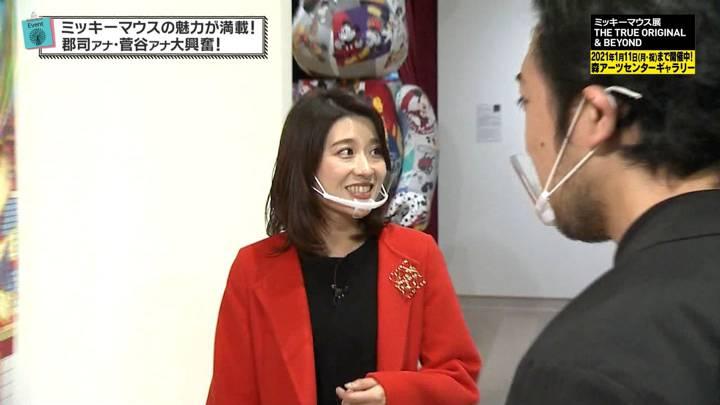 2020年11月27日郡司恭子の画像17枚目