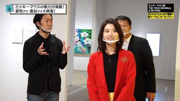 2020年11月27日郡司恭子の画像18枚目