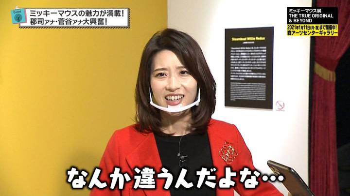 2020年11月27日郡司恭子の画像19枚目